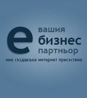 E-Business Bulgaria